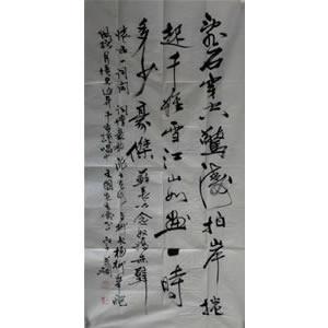 现为中国书法家协会会员,承德市书法家协会主席,中国老年书画研究会